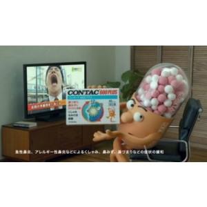 콘텍600플러스(40캡슬)알레르기성 비염약