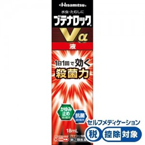 강력 무좀약 부테나록크V(액체)