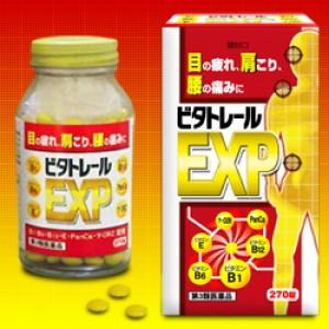 비타트릴 EX PLUS 360정(아리나민EX PLUS와 동일한 성분, 저렴한 가격)