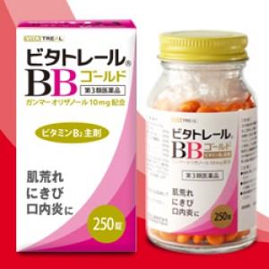 비타토릴 BB 골드(쵸콜라BB플러스와 동일한 상품, 저렴한 가격)