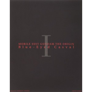 기동 전사 건담 THE ORIGIN I [Blu-ray]