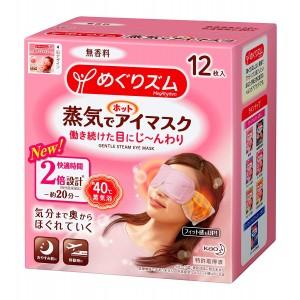 증기로 핫 아이마스크 (무향료/12매)
