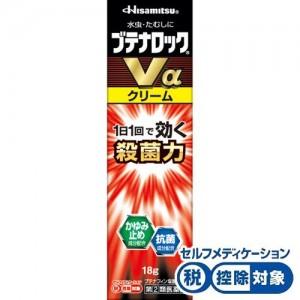강력 무좀약 부테나록크V(크림)
